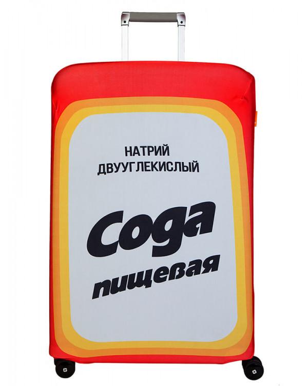 Чехол для чемодана большой Routemark SP180 Сода L/XL